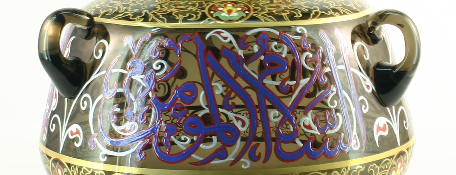 Kalligraphie auf Glas gemalt